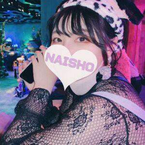 hanako01